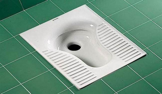 opened Toilet irani
