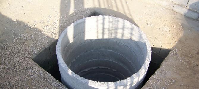 کول چاه فاضلاب چیست؟