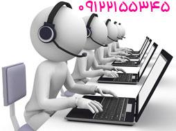 شماره تلفن تماس با شرکت خدمات تاسیسات پارسا